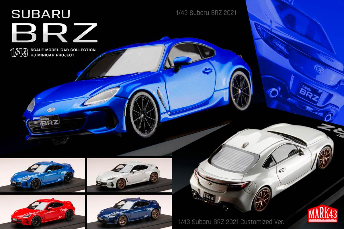 1/43 Subaru BRZ