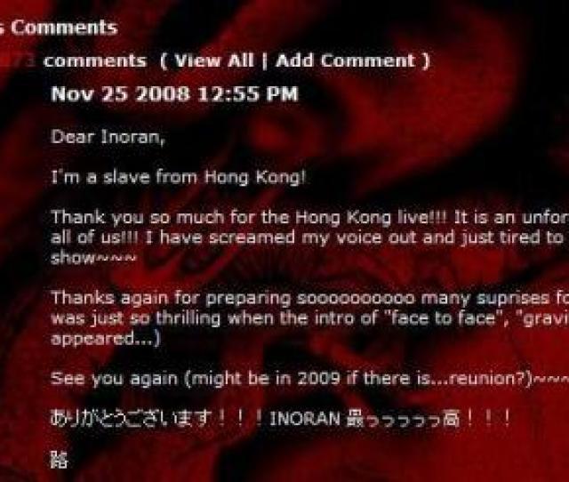 Myspace Comment To Inoran