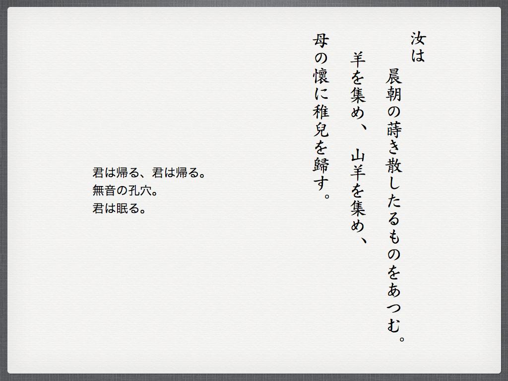 Aimotokiyotakabi