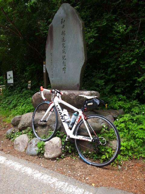 和田峠ゴール付近