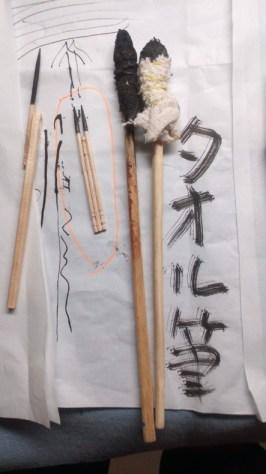 タオル筆と爪楊枝ペン