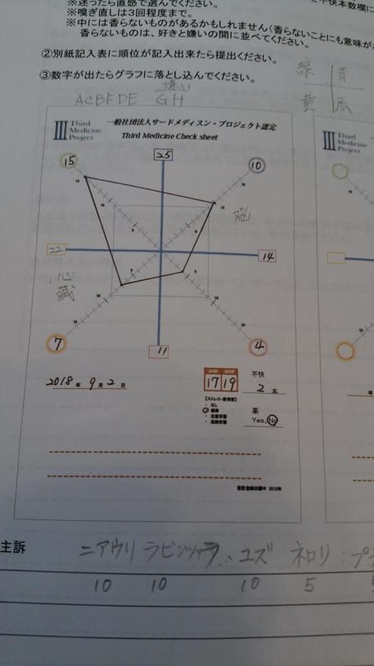 a0286340_19574930.jpg