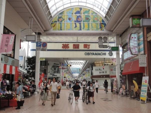 Obiyamachi|帯屋町 : 旅年譜 Chronological Record of Junya Nakai's travel