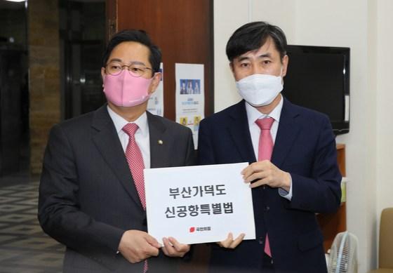 국민의 힘 '가덕도 신공항'특별법을 제출하는 부산 의원 윤합 뉴스