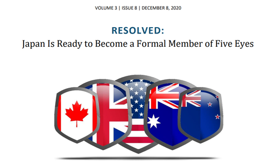 The 5th Armitage-Age Report released by the US Institute of Strategic International Studies (CSIS) in December last year. [CSIS]