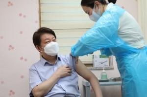 예방 접종 공무원 이틀 휴가 … 대구 첫 방역 유공 휴가