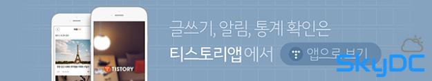 2016년 4월 고3 모의고사/학력평가 문제지,정답&해설,등급컷