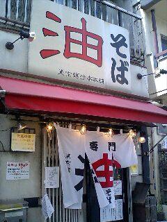 https://i2.wp.com/pds2.exblog.jp/pds/1/200807/06/83/f0026783_12375070.jpg