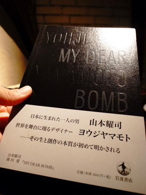 https://i2.wp.com/pds2.exblog.jp/pds/1/201205/17/59/e0162959_23363796.jpg