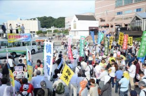 集会に集う人々 9/21 神奈川県横須賀市 (写真は日本自治体労働連合総連合HPより)