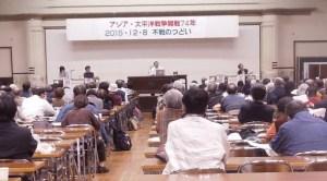 講演する安川氏 12/8 名古屋市公会堂4F
