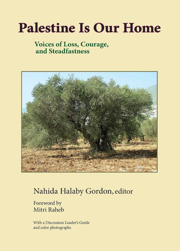 Nahida Book Cover