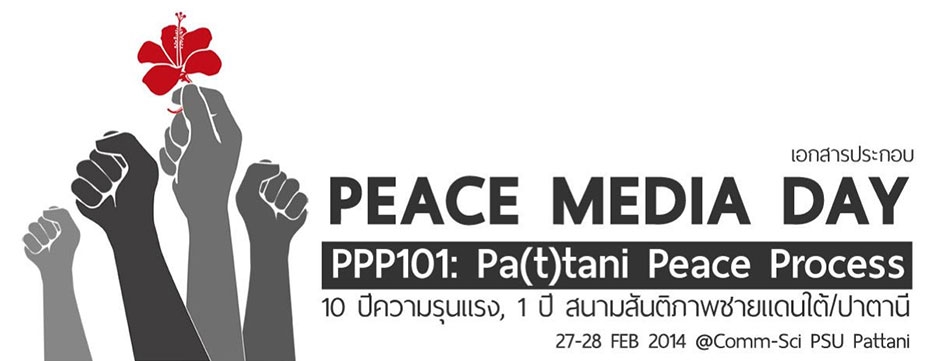 peace_media_day_banner