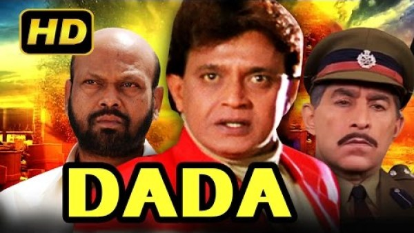 Dada (2000) Full Hindi Movie | Mithun Chakraborty, Rami Reddy, Dilip Tahil, Raza Murad