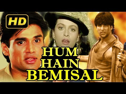 Betaj Badshah Hai Full Movie Download In Hd