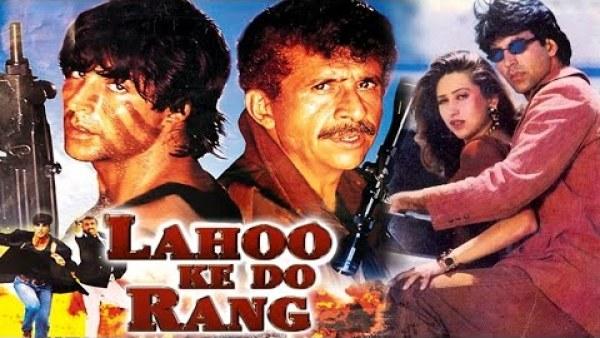 Lahoo Ke Do Rang (1997) Full Hindi Movie | Akshay Kumar, Naseeruddin Shah, Karishma Kapoor