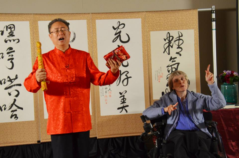 Singing Love, Peace and Harmony with Dr. & Master Sha
