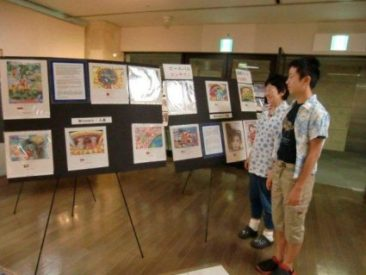 (English) Peace Pals International Art Exhibition in Funabashi, Chiba – Japan