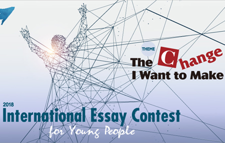 (English) International Essay Contest for Young People – 2018