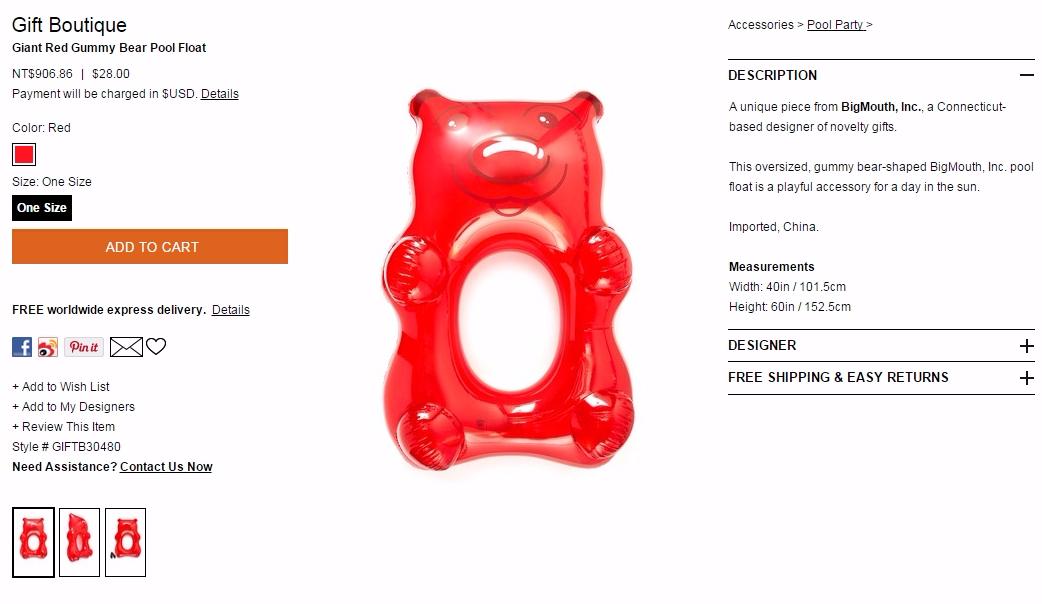 Gift Boutique Giant Red Gummy Bear Pool Float - SHOPBOP_小樂圖客_截圖