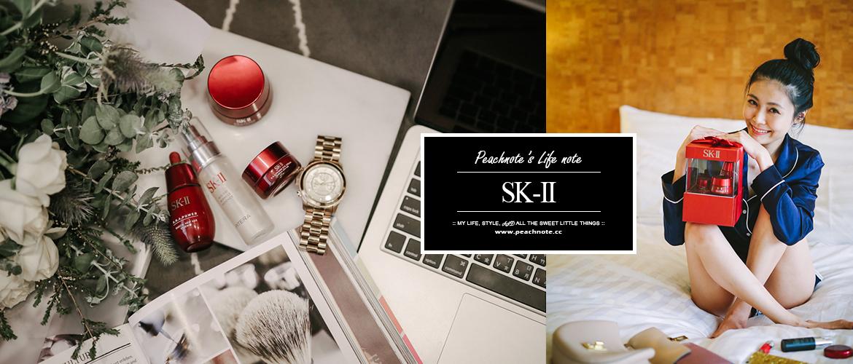 SK-II slideshonw