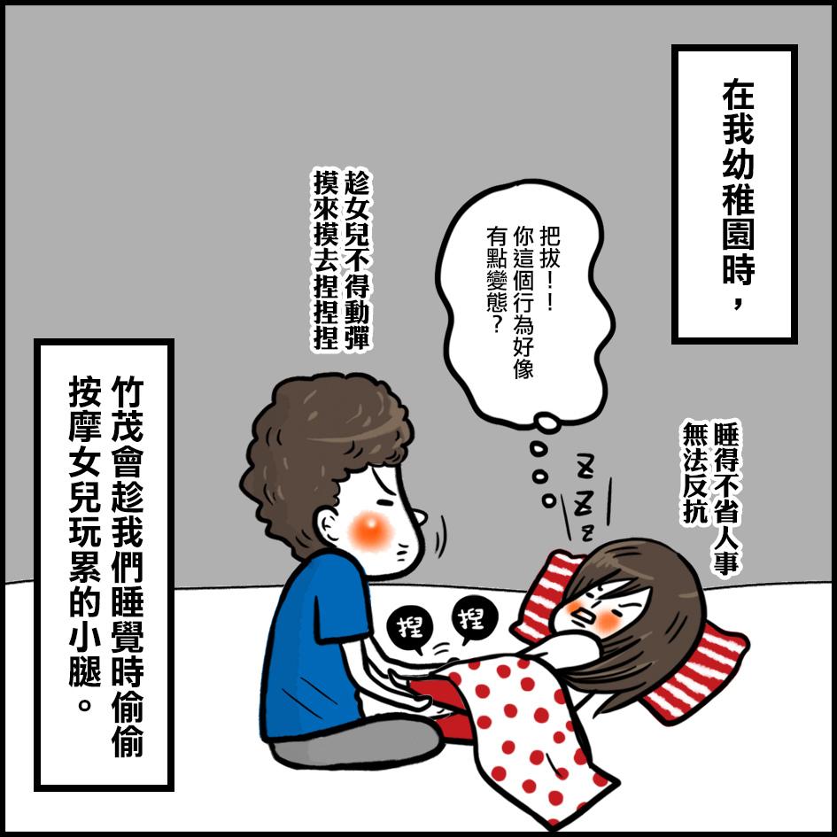 遠傳開口說愛02.jpg