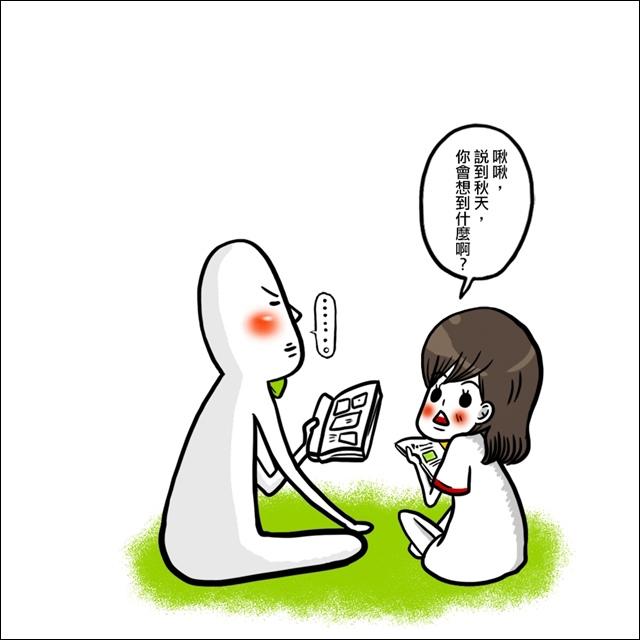 kyoto婚紗01.jpg