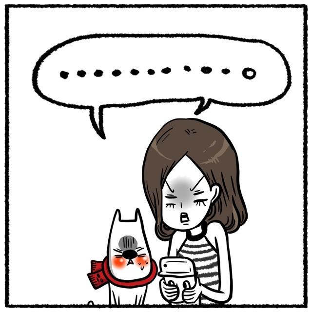 關於美肌 Blog 05.jpg