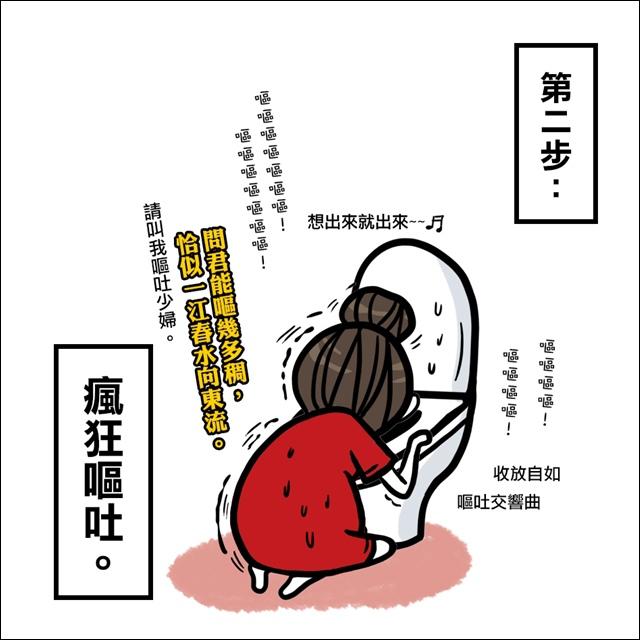 青蛙仙人04.jpg
