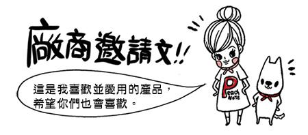 廠商邀請文2016.jpg