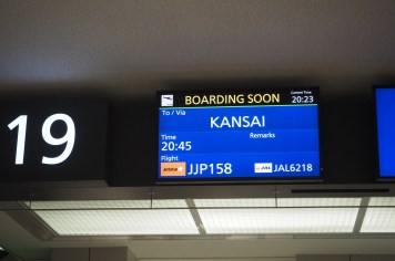 Departure from Sapporo @ 8:45pm