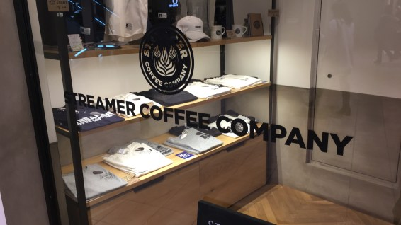 Streamer Coffee Company #05 Front