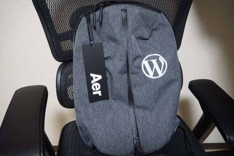 WP Aer Fit Pack 2 #01 Front
