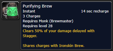 purifying brew tooltip