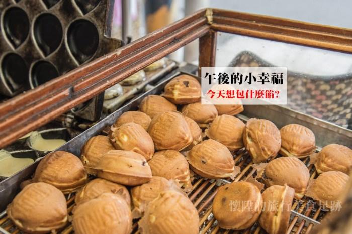 【台南雞蛋糕】台南經典雞蛋糕:老正牌•阿堯師雞蛋糕 {探訪台南老味道}