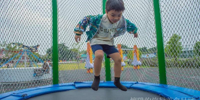 【台南親子公園】看孩子快樂的彈跳,乘坐刺激的旋轉飛機:大恩公園