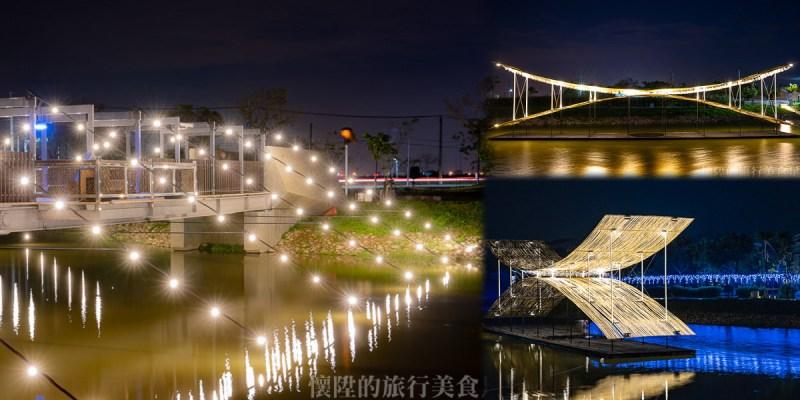 【鹽水景點】2020月津港燈節,站在月津港最美的角度,拍出動人的畫面