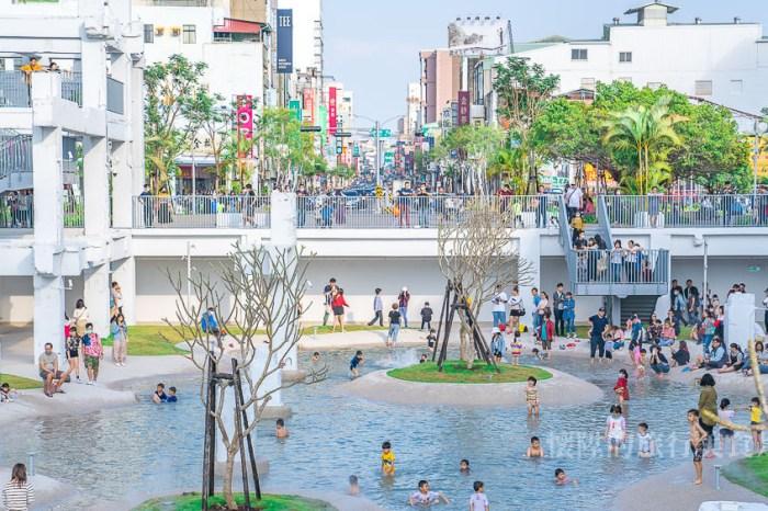 台南河樂廣場:最好玩的台南親水公園,城市裡的綠洲!在市中心開心玩水,美好的台南,中國城大變身The Spring