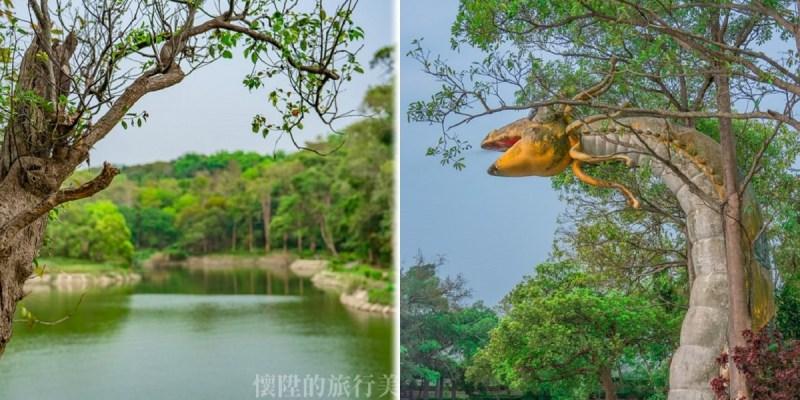 【新化景點】這樣玩虎頭埤最舒暢,看見虎頭埤最美的風景:虎頭埤風景區