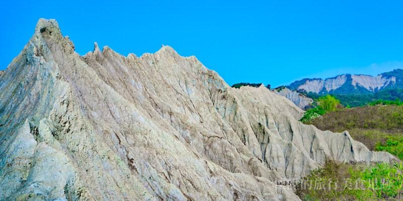 台南秘境|赤裸龍(彩疊山):大內自然奇景秘境,在龍脊上讚嘆鬼斧神工之美