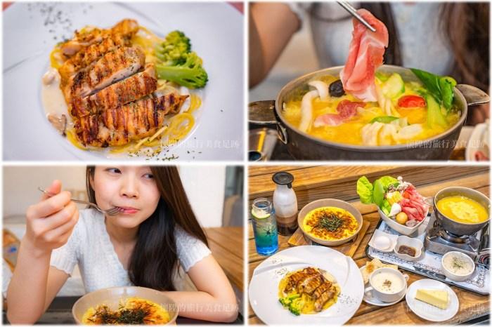 台南美食|平價美味的簡餐料理,舒適寬敞的聚餐環境:伊甸風味館[小火鍋&義大利麵&焗烤&燉飯]