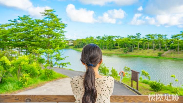 台南景點 絕美的台南秘境濕地:港尾溝溪滯洪池 私房湖畔風光美景,浪漫的在湖邊漫步,仁德秘境景點