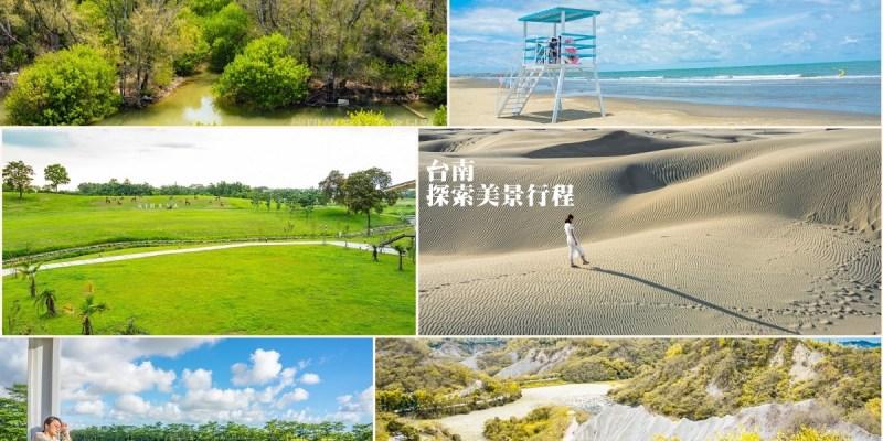 台南行程推薦|收藏台南絕美景點,舒適的一日/二日遊台南自由行行程,這樣安排好順暢