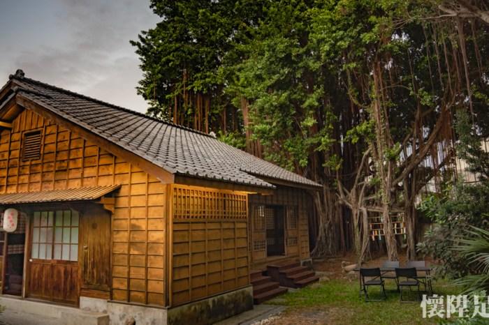 台南景點|日式老屋小秘境,在庭院裡喝杯咖啡,回到那年的天空|安平台鹽日式宿舍:塩太郎的家/老屋景點/和服租借