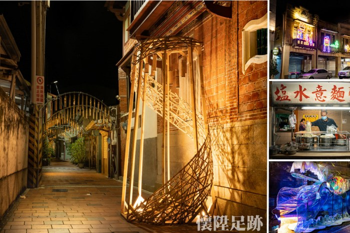 鹽水月之美術館|藏在街角的藝術展,漫步在小鎮巷弄間,吃碗道地塩水意麵好對味|台南鹽水景點