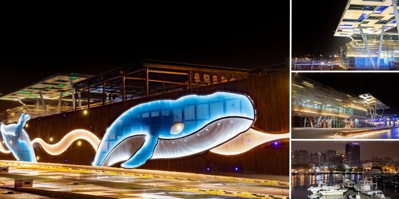 台南景點 新安平鯨魚廣場「大魚星光牆」夜間限時點燈!到碼頭散步看安平港夜景;安平單車景點 安平金城里活動中心