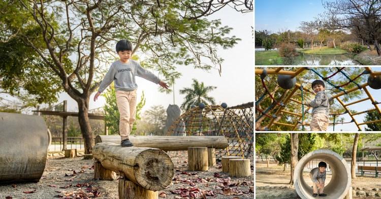 台南公園|勇闖獨木橋!攀爬大水管,刺激又好玩的台南生態公園|善化體育公園