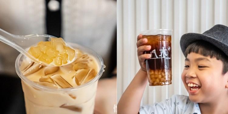 台南粉角茶飲推薦!好喝的粉角紅茶奶茶,令人難忘的Q彈有勁口感,還有不過鹹的綿密奶蓋茶飲 Bamu八木茶飲
