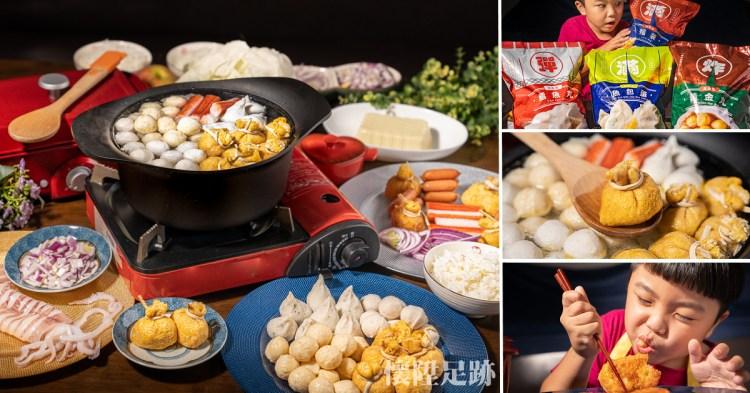 金利華火鍋料 用火鍋名店的美味好料,輕鬆在家擺一桌豐盛大餐,好吃火鍋料推薦