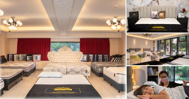高雄床墊推薦|舒適自在的試躺空間,床墊用料實在、服務專業且價格合理|床工場二聖館